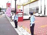新日本警備保障株式会社 【久留米エリア】のアルバイト情報