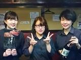焼肉ダイニング 青葉 下目黒店 のアルバイト情報
