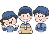 株式会社リージェンシー 秋田支店 /AKMB02081のアルバイト情報