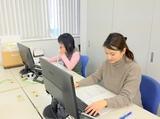 千葉トレーニングセンターのアルバイト情報