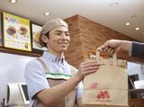 モスバーガー 札幌四番街店のアルバイト情報