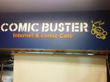 コミックバスター西川口店のアルバイト情報