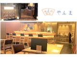 焼肉食堂やんま(成田国際空港内) ※New Openのアルバイト情報