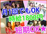 株式会社グッド・クルー 勤務地:水戸駅周辺のアルバイト情報