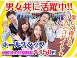 株式会社アルファスタッフ 勤務地:神奈川県藤沢市のアルバイト情報