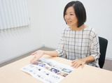 三協フロンテア株式会社 成田出張所のアルバイト情報