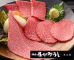 焼肉あかみうし 恵比寿店のアルバイト情報