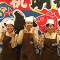 平禄寿司 伊勢佐木町店のアルバイト情報