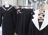 大矢洋服店のアルバイト情報