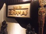 Asian Bar RAMAI (ラマイ) 伊勢佐木モール店のアルバイト情報