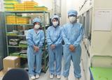 興和光学株式会社のアルバイト情報