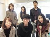 株式会社WETCH 東京オフィスのアルバイト情報
