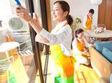 ミニメイドサービス永福町店のアルバイト情報