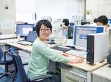 企画管理部 人事企画課 ※独立行政法人 製品評価技術基盤機構のアルバイト情報