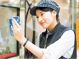PIA 八王子店/A0703010025のアルバイト情報