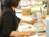富士フイルムメディカル株式会社/福山サービスセンターのアルバイト情報