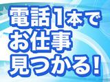株式会社リクルートスタッフィング 関西SP営業部/g6uナnのアルバイト情報