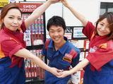 株式会社ENEOSウイング 佐賀鍋島SSのアルバイト情報