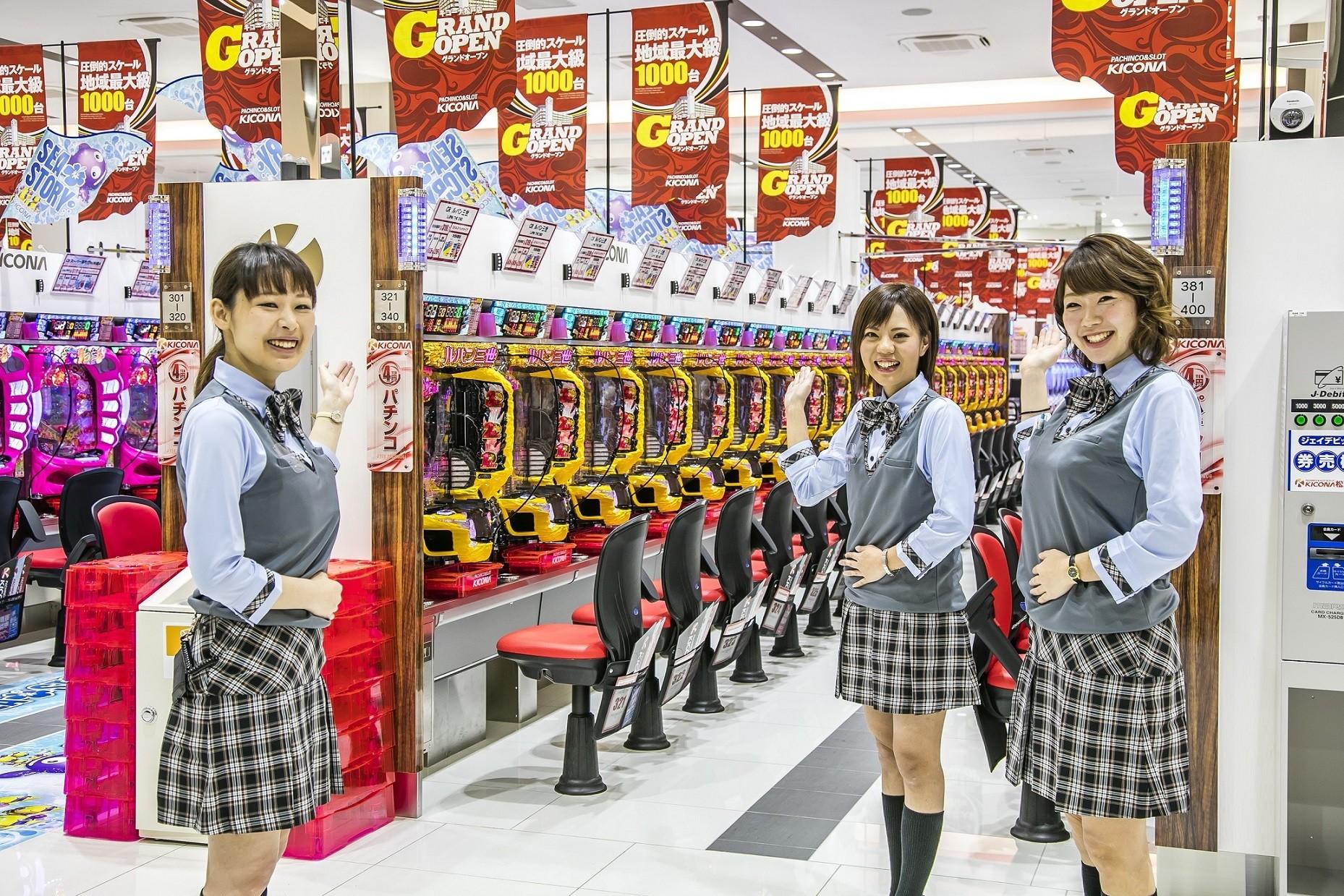 キコーナ 新宿三丁目店 のアルバイト情報