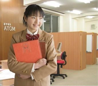個別指導1対1ATOM(アトム) 横浜関内吉野町教室のアルバイト情報