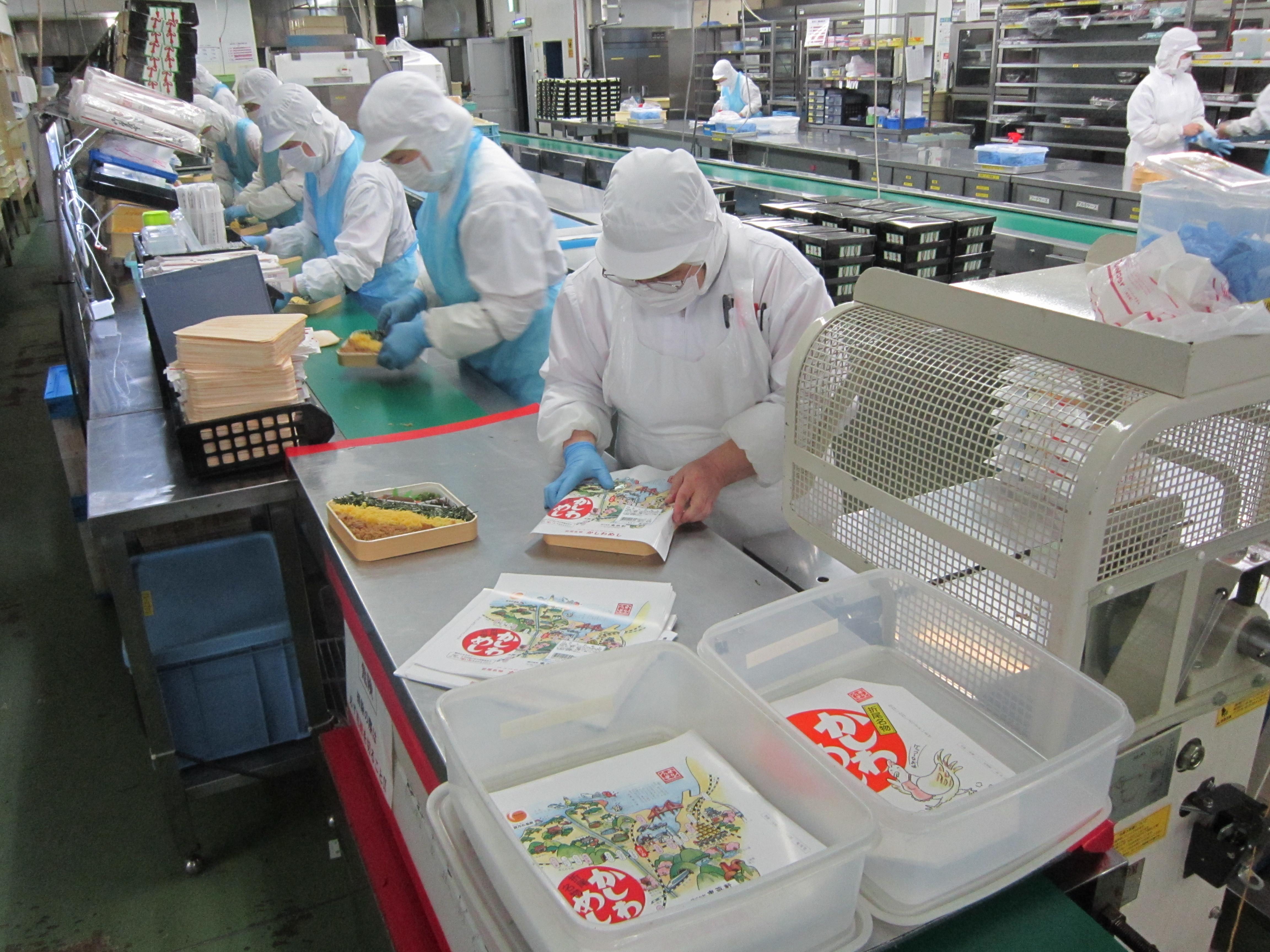 株式会社東筑軒 本社工場 のアルバイト情報