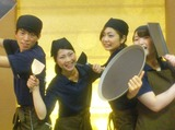 徳川 五日市店のアルバイト情報