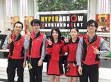 HYPER ARROW 深井店のアルバイト情報