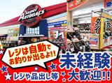 スーパーオートバックス 小倉西港店のアルバイト情報