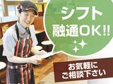 カレーハウスCoCo壱番屋 今治喜田村店のアルバイト情報