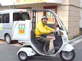 宅配クック123(ワン・ツゥ・スリー) 目黒店のアルバイト情報