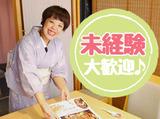 豊田甲羅本店のアルバイト情報