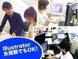 株式会社名刺屋さんのアルバイト情報