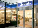サラベス 東京のアルバイト情報
