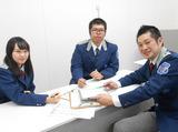 [新宿] 日本科学警備保障株式会社のアルバイト情報