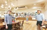 Hajimarino cafe (はじまりのカフェ)のアルバイト情報