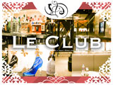 Le CLUB 〜ルクラブ〜のアルバイト情報