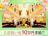【六本木2店舗募集】六本木チック & Le club de Tokyo(ル クラブ ドゥ トウキョウ)のアルバイト情報