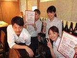 笑壷 〜ETSUBO〜のアルバイト情報