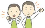 FUN to FUN株式会社 (勤務先:田町駅 クリーニング)のアルバイト情報