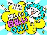 【浦和エリア】株式会社オープンループパートナーズ <お仕事No.pcr4267>のアルバイト情報
