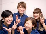 遊雅 上野店のアルバイト情報