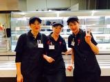 慶應義塾生活協同組合のアルバイト情報
