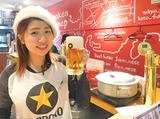 ビアバルローマケン 南本町店のアルバイト情報