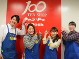 キャンドゥ 札幌エスタ店のアルバイト情報