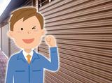 文化シヤッター株式会社 八戸営業所のアルバイト情報