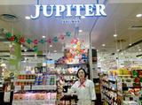 Jupiter(ジュピター) 中之島フェスティバルプラザ店のアルバイト情報