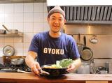 東京煮干中華そば 三三㐂 大森のアルバイト情報