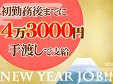 グリーン警備保障株式会社 町田支社 (妙蓮寺エリア)/A1603010450のアルバイト情報