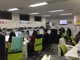株式会社リロクリエイト ※株式会社リログループ(東証1部上場)100%出資のアルバイト情報