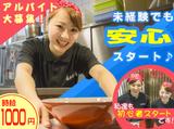 自家製麺 やまなか製麺所 天満橋店のアルバイト情報
